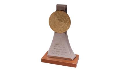 تندیس یادبود نخستین جشنواره صد برند برتر