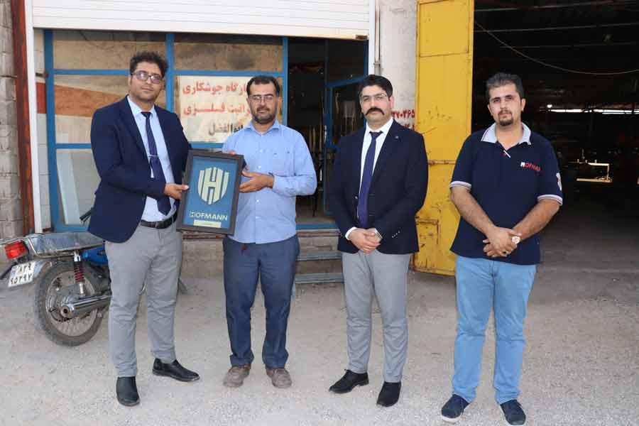 دیدار صمیمی تیم ویژه هافمن از نمایندگان و مونتاژکاران استان بوشهر